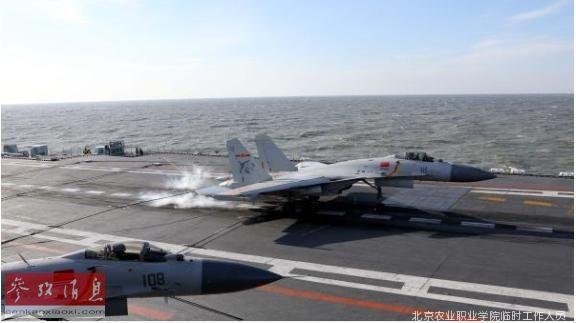 资料图片:中国首艘航空母舰辽宁舰第一次进行实弹演习.(法新社)